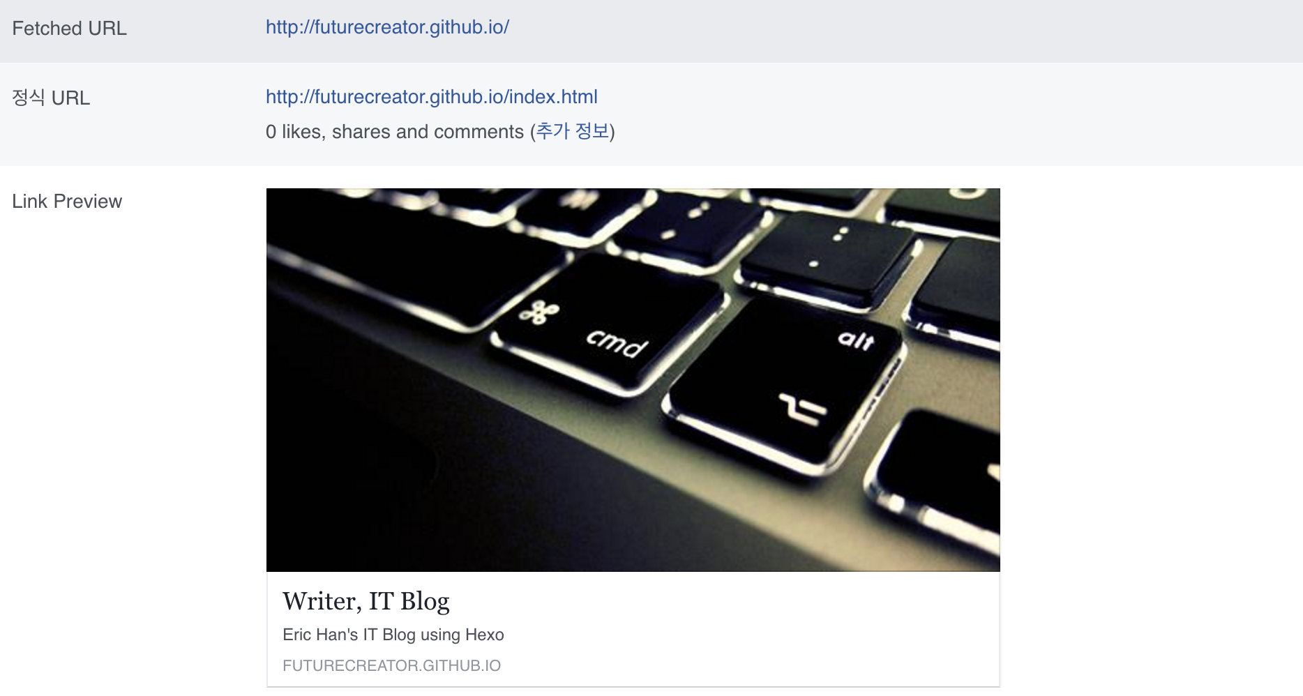 https://developers.facebook.com/tools/debug/sharing